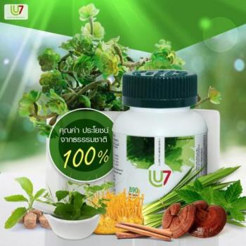 lu7 สมุนไพรลดเบาหวาน สมุนไพรคุมน้ำตาล