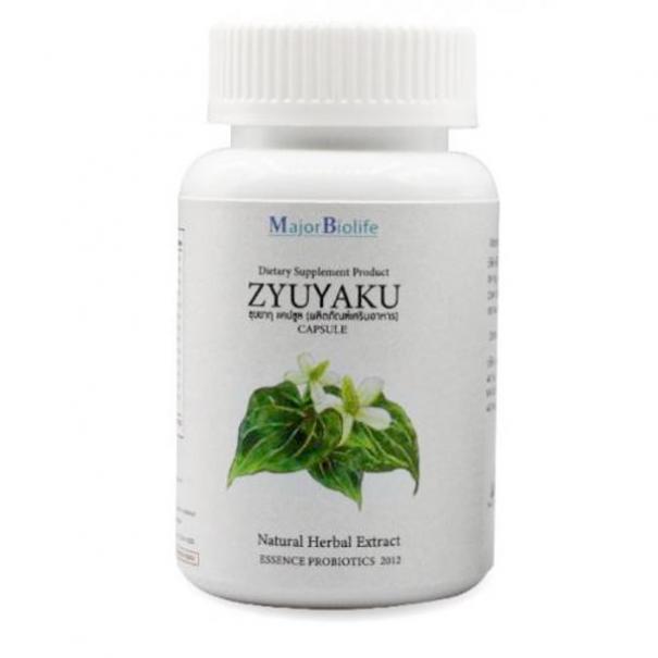ซุยยากุ แคปซูล Zyuyaku capsules-2