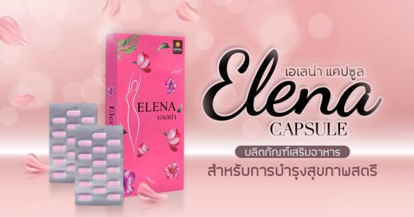 เอเลน่าแคปซูล Elena capsule #6