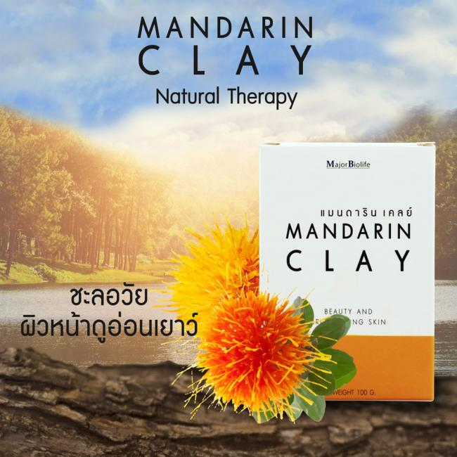 Mandarin Clay soap สบู่แมนดารินเคลย์ สบู่ดอกคำฝอย-2