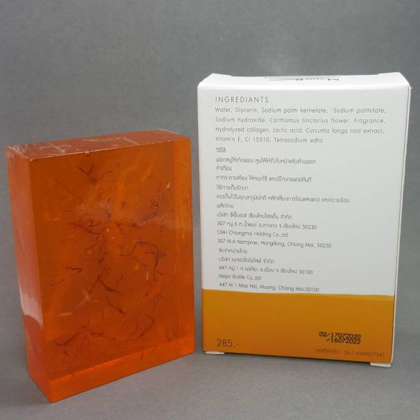 Mandarin Clay soap สบู่แมนดารินเคลย์ สบู่ดอกคำฝอย-6